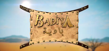 Badiya Free Download PC Game