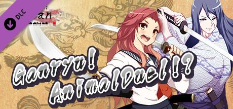 Koi Koi Japan UKIYOE tours Vol 3 Free Download PC Game