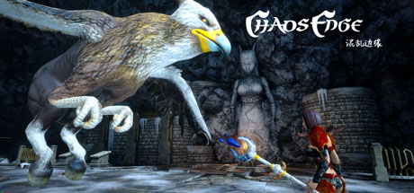 Chaos Edge Free Download PC Game