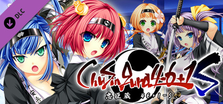 ChuSingura46 Free Download PC Game
