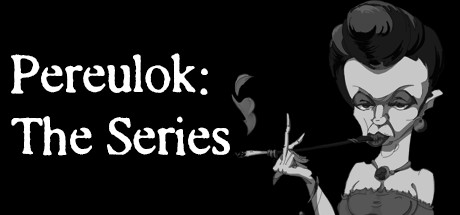 Pereulok The Series Free Download