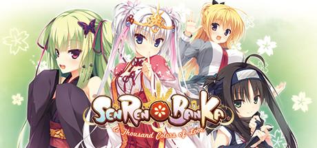 Senren Banka Free Download PC Game