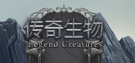 Legend Creatures Free Download PC Game